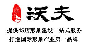 吉林省必威足球必威体育官网登录有限公司