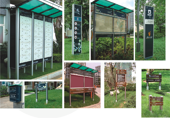 景观区指引